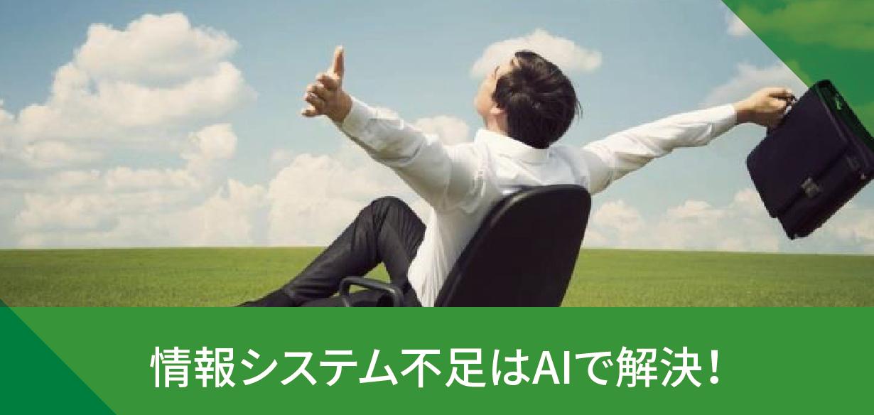 item-picture